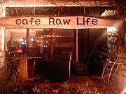 cafeRawLife