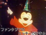 ファンタジアのミッキーが好き☆