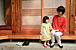 ユジンハウス韓国伝統民泊