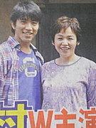 【葉山虎太郎∞村上信五】
