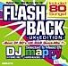 DJ mappy