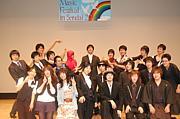 東北学生マジック連盟