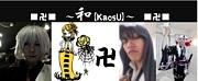 喫茶&BaR 卍〜和【KaosU】〜卍