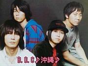 BUMP OF CHICKEN ♪沖縄♪
