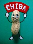 Linguaphone and L-one  -chiba-