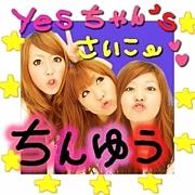 yes★girl