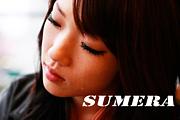 ∵‡SUMERA‡∵