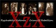 【XzX〜エグジクス〜】