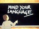 へなちょこ英語スクール