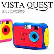 Vista Quest 2000