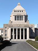 全日本保守派ロビイスト協会