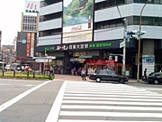 京都四条大宮の会