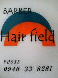 Hair field(ヘア・フィールド)