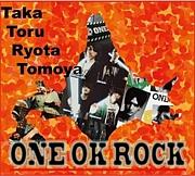 道産子ONE OK ROCKER♪