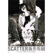 『SCATTER 新井英樹』