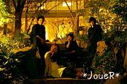 *JoueR*(じょえる)