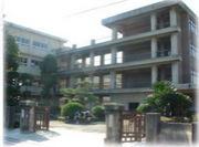 福山市立樹徳小学校