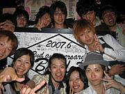 Bar do?〜since 2002〜