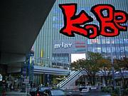 神戸のB-BOY・B-GIRL集合