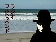 小説 ニョキニョキ