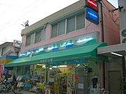 有)生田電器店 mixiコミュ♪