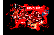 RINGSOUL−狂拳− 公式
