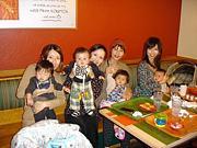 Mom's Salon☆綱島ママ