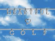 Heartful Golf