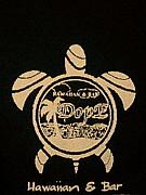 ハワイアンバー ドープ