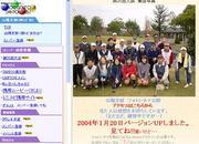 全国のゴルフ好き集まれ!!
