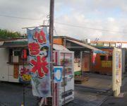 沖縄県内で見つけたおいしい屋台