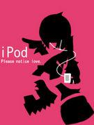 愛 Pod ロマンス