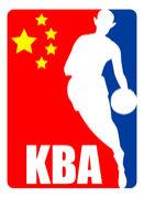 KBA Shanghai
