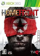 【Xbox360】HOMEFRONT