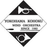 ♪港北区民吹奏楽団♪