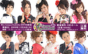 ☆Miss Campus Doshisha 2009☆