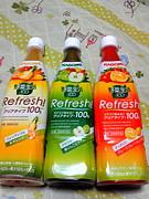 カゴメ野菜生活100・Refresh!