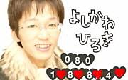Team☆Yossy