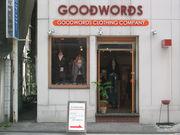 GOODWORDS