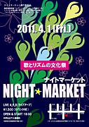 NIGHT☆MARKET