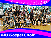 ♪AIU GOSPEL CHOIR♪