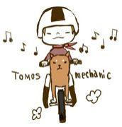 TOMOS・メカニック