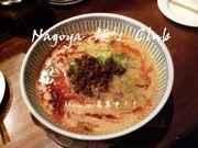 Nagoya 麺's club