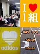 '08卒共立女子高校WE ARE 3−1