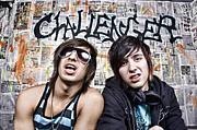 Challenger!