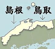 民放テレビ局は複数県で共有を!