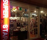 CD&RECORD SUPER STAR by更科