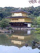 熱く日本史を語り隊