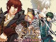 S.Y.K〜新説西遊記〜