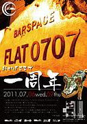 BARFLAT0707 京都 木屋町
